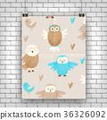 owl cute vector 36326092