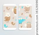 owl cute vector 36326096