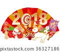 新年贺卡 贺年片 狗 36327186