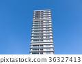 고층 아파트 아파트 도시 풍경 36327413