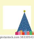 present christmas tree 36330543