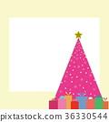 present christmas tree 36330544