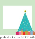 present christmas tree 36330546