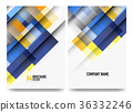 ออกแบบ,ปกหนังสือ,ปก 36332246