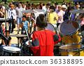 콘서트, 축제, 페스티벌 36338895