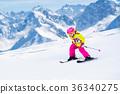 ski skier sport 36340275
