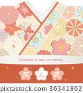 Adult's Day Kimono 36341862