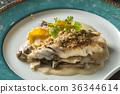 海鮮 法國食品 法國菜 36344614