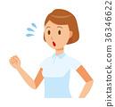 ผู้หญิง,หญิง,สตรี 36346622