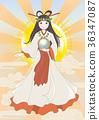 Amaterasu Okami ภาพวาดทางศาสนา 36347087