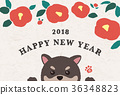 New Year's card with mochi and mochi 36348823