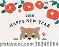 New Year's card with mochi and mochi 36349064