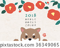 New Year's card with mochi and mochi 36349065