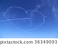 Heart symbol representation by contrail Blue Impulse Irma Air Festival 36349093