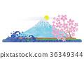 후지산과 벚꽃 36349344
