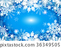 Blue winter background with snowflakes 36349505