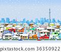 镇冬天都市风景雪天空正交住宅区 36350922