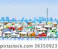 镇冬天都市风景雪天空正交住宅区 36350923