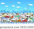 镇冬天都市风景晴朗正交 36351000