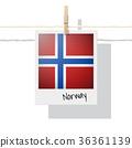 깃발, 기, 사진 36361139
