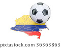 Football ball with map of Colombia concept 36363863