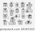 gift box present 36365563