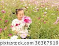 女孩 花束 花 36367919