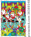 Vector illustration of Doodle Christmas background 36369348