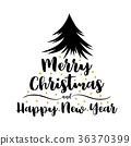 크리스마스, 성탄절, 나무 36370399