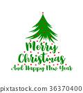 크리스마스, 성탄절, 나무 36370400