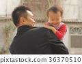 擁抱 爸爸 寶寶 36370510