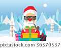 Cartoon Santa claus with a gift of toys  36370537