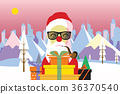 Cartoon Santa claus with a gift of toys  36370540