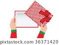 Top view of woman hands holding a empty gift box. 36371420