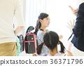 초등학생, 여자아이, 소녀 36371796