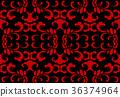 雞冠紅 花香 無縫的 36374964