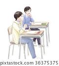 นักเรียน 36375375