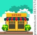스시, 초밥, 건물 36377171