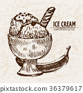 涂鸦 画 甜蜜 36379617