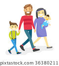 Cheerful multiethnic diverse family with happy 36380211