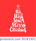 We wish you a merry Christmas on red background 36381991