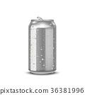realistic aluminum cans 36381996