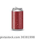 realistic aluminum cans 36381998