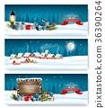 holiday, celebration, christmas 36390264