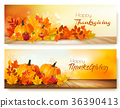Happy Thanksgiving banners with autumn vegetables  36390413