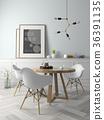 design, interior, modern 36391135