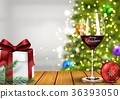 Christmas wine glass with gift boxes and christmas 36393050