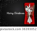 Christmas meal table setting background 36393052