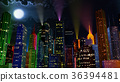 Modern City Lit by Colorful Light Effects at Night 36394481