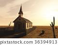 Old Wooden Christian Desert Chapel 36394913